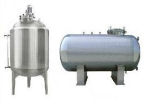 儲氣(qi)罐的結構特點及(ji)使用中應注意的幾個