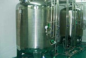 淺析臥(wo)式儲氣(qi)罐設備應用特點
